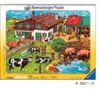 サムネイル:パネルパズル 目パチ牛